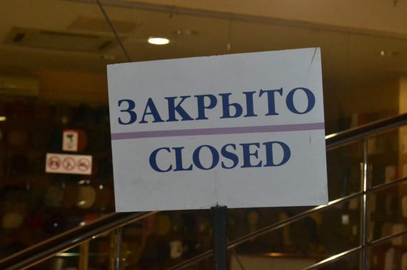 Бизнес в условиях кризиса