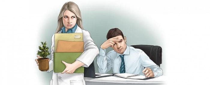 Нужно ли увольнять штатного бухгалтера в кризис?
